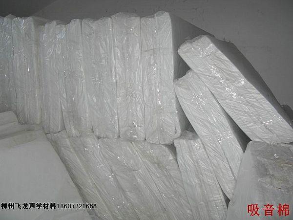 飞龙环保吸音棉